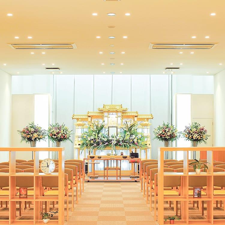西ホール・お葬式会場