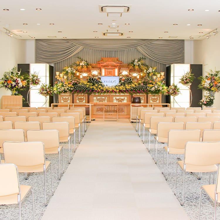 東ホール・お葬式会場