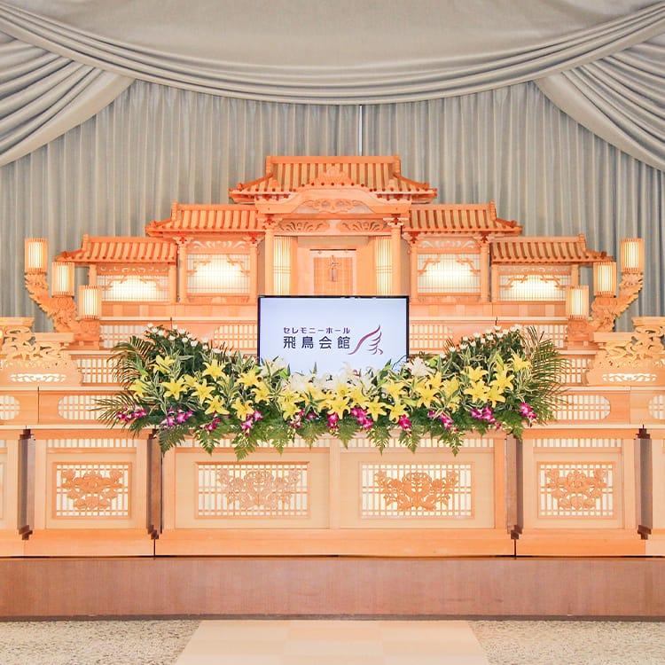 東ホール・祭壇